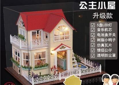 智趣屋diy小屋公主房手工拼裝模型房子大型別墅玩具創意
