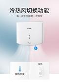 AIKE艾克全自動感應干手器高速噴氣式干手機衛生間家用烘手器 陽光好物