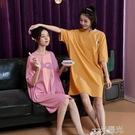 唐獅2021春夏新款可外穿家居服甜美可愛少女可愛寬鬆 一米陽光