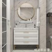 北歐浴室櫃組合現代簡約衛生間洗漱台落地式輕奢實木洗手臉台盆櫃MBS「時尚彩紅屋」