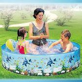 水精靈新海洋世界硬膠水池室外家庭親子充氣加厚游泳池兒童戲水池  名購居家 igo