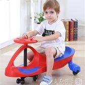 兒童扭扭車1-3歲寶寶車子溜溜車靜音輪萬向輪搖擺嬰幼玩具妞妞車igo   良品鋪子