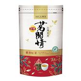立頓茗閒情蜜香紅茶包2.8Gx18【愛買】