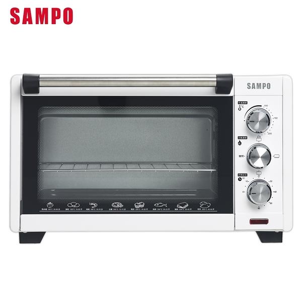((福利品))聲寶SAMPO 20公升電烤箱 KZ-XD20雙層強化玻璃門溫度不流失 100~230度溫控調溫
