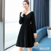 大尺碼洋裝秋季新款時尚加大碼女裝顯瘦收腰氣質胖mm藏肉連衣裙 Ic3333『俏美人大尺碼』