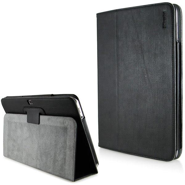 ACER ICONIA Tab A510 專用簡約時尚皮套