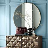 訂製 直徑50公分 金屬壁掛鏡 圓形鏡子 化妝鏡 浴室鏡 圓鏡穿衣鏡創意鏡裝飾鏡【全店五折】