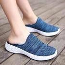 可踩后跟懶人無鞋帶男鞋半拖帆布鞋不系帶一腳蹬夏季百搭休閒鞋子 3C優購