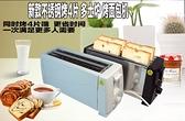 4片家用烤面包機多功能早餐機多士爐吐司三明治烘烤機設備110V 超商