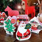 【發現。好貨】(歡慶聖誕特價$89)聖誕節立體聖誕老人 麋鹿 聖誕樹 卡通聖誕 卡片 6張入