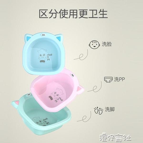 3個裝初生嬰兒洗臉盆新生兒用品寶寶洗屁股PP卡通用小盆子三件套 港仔會社