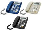 【WONDER旺德】來電顯示有線電話 WD-7002《刷卡分期+免運費》