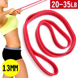 寬13MM大環狀彈力帶(35磅)乳膠阻力繩彼拉提斯帶.瑜珈圈伸展帶擴胸器.舉重量訓練專賣店TRX-1