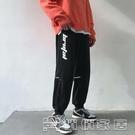 休閒褲 束腳排扣運動褲潮流百搭長褲秋季衛褲寬鬆休閒褲子 17【快速出貨】