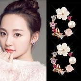 耳環 華麗繽紛彩色鋯石貝殼花朵花圈 鋼針款 耳環