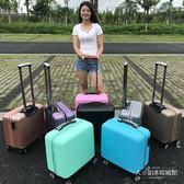 18寸拉桿箱登機箱萬向輪迷你橫款行李箱【大小姐韓風館】