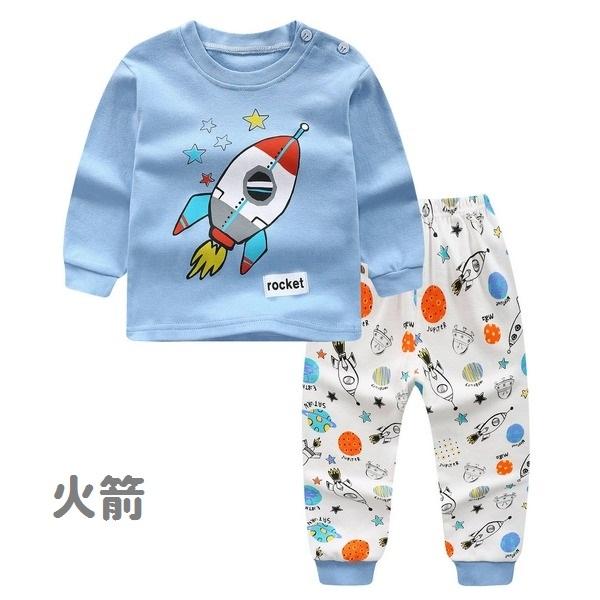 中小童長袖套裝 棉質嬰兒內衣套裝 家居休閒套裝 童裝 ZS10425 好娃娃