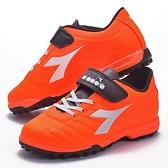 樂買網 Diadora 18FW RB2003 幼童足球碎釘鞋 TF鞋 C7363 加購後背包優惠