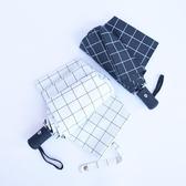 雨傘 全自動雨傘韓國小清新男女晴雨兩用折疊遮陽傘黑膠防紫外線太陽傘