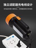 手電筒 康銘KM-2675A鋰電長續航手提戶外探照燈高亮強光帶側燈家用 新品