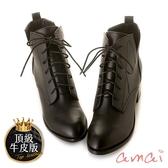 amai頂級牛皮-率性綁帶V口高跟短靴 黑