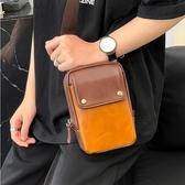 【5折超值價】潮流時尚雙色造型百搭側背包