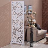 屏風 餐廳屏風隔斷客廳簡約現代摺屏摺疊簡易行動雙面雕花鏤空玄關座屏 果果輕時尚 NMS
