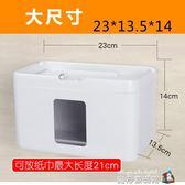 免打孔衛生間紙巾盒廁所創意抽紙卷紙筒衛生紙盒防水廁紙盒置物架 魔方數碼館