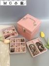 MG 首飾收納盒-復古首飾盒歐式精致小號飾品盒
