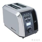 220V多士爐不銹鋼2片烤面包片機全自動吐司機帶顯示屏 QQ27719『東京衣社』