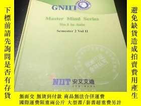二手書博民逛書店GNIIT罕見Master Mind Series NO .1