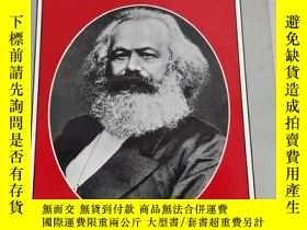 二手書博民逛書店The罕見Communist Manifesto 《共產黨宣言》