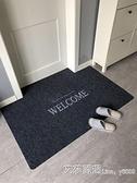 入戶地墊門墊進門門口門廳家用蹭腳墊衛生間防滑墊子吸水地毯 【全館免運】