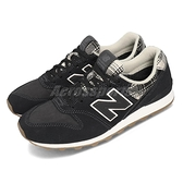 New Balance 休閒鞋 NB 996 黑 米色 女鞋 運動鞋 麂皮 【ACS】 WL996CHB