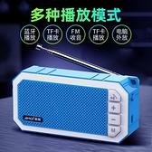 收音機 K1無線藍芽音箱老年人迷你天線收音機收款插卡充電小音響戲曲專用