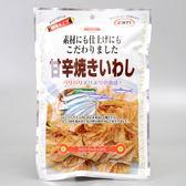 日本【極旨良選】香辣甜烤沙丁魚 60g(賞味期限:2020.03.14)