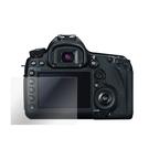 Kamera 9H鋼化玻璃保護貼 for Canon EOS 5D3