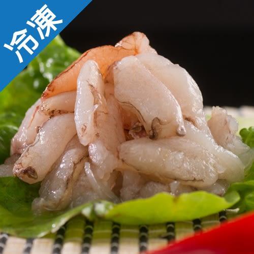【肥美飽滿】嚴選生凍蟳管肉1盒(約81±3%/盒)【愛買冷凍】