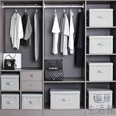 收納箱布藝衣柜收納盒整理可折疊箱子 【極簡生活】