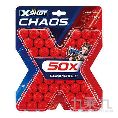 X射手CHAOS-50入彈球補充包 ZU00409