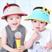 寶寶夏季大帽檐空頂帽1-2歲兒童透氣遮陽帽小女孩男童防曬太陽帽 聖誕交換禮物