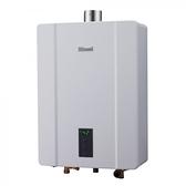《修易生活館》林內 RUA-C1600 WF FE強制排氣式熱水器 16L (不含安裝)