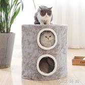 貓窩保暖半封閉式貓房子貓咪屋貓洞窩雙層貓舍貓跳台貓咪用品 小艾時尚.NMS