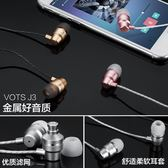 手機耳機入耳式有線耳麥重低音炮耳塞唱歌錄音專用線控帶麥克風話筒 港仔會社