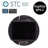 【STC】Clip Filter ND64 內置型減光鏡 for Fujifilm APS-C