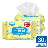 奈森克林 水滴將純水柔濕巾30抽x3包組 台灣製造 尺寸加大18x20 攜帶隨身包 全新設計
