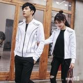 情侶外套新款韓版寬鬆情侶裝冬裝夾克男裝棒球服大碼上衣加厚 LR16271【Sweet家居】
