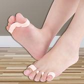分趾套 分趾器 美甲分趾 五指套 矯正 五孔腳趾墊 矽膠 分指環 矽膠 矯正分趾套【L014】生活家精品