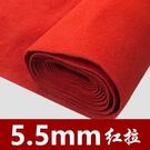 紅毯  紅地毯加厚防滑迎賓鋪舞台長期店用...