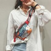 腰包女新款時尚多功能夏ins超火胸包寬肩帶韓版百搭個性涂鴉 居享優品